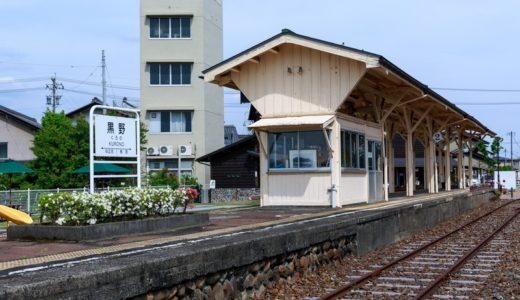愛知県でおすすめのシロアリ予防・駆除業者は?施工費用の見積もり相場や組み合わせまとめ