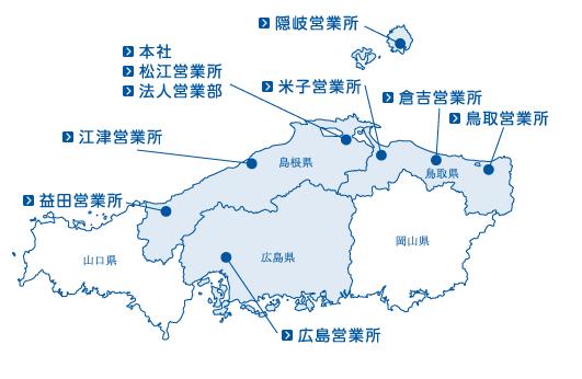 中国地方のシロアリ駆除業者の参考画像