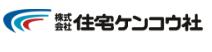 山口県のシロアリ予防・駆除業者の参考画像