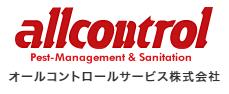 岐阜県のシロアリ予防・駆除業者の参考画像