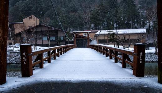 長野県でおすすめのシロアリ予防・駆除業者は?施工費用の見積もり相場や組み合わせまとめ