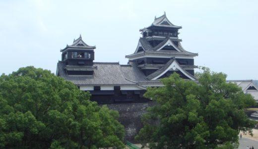 熊本県でおすすめのシロアリ予防・駆除業者は?施工費用の見積もり相場や組み合わせまとめ