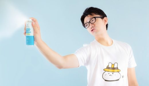 【DIY】シロアリ駆除の薬剤散布の方法は?費用・料金や効果についても!