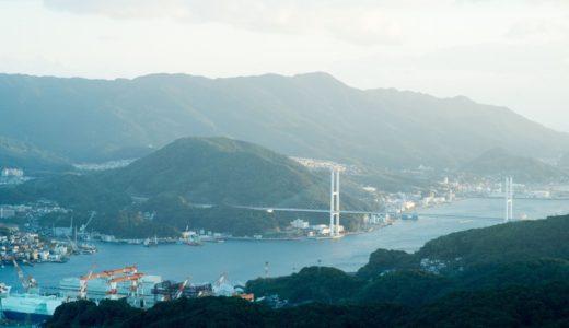 長崎県でおすすめのシロアリ予防・駆除業者は?施工費用の見積もり相場や組み合わせまとめ