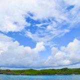 沖縄の参考画像