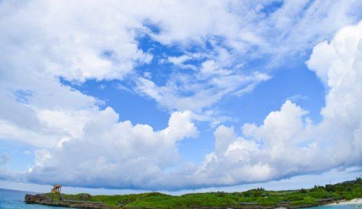 沖縄県那覇市でおすすめのシロアリ予防・駆除業者は?施工費用の見積もり相場や組み合わせまとめ