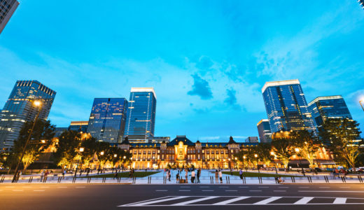 東京都でおすすめのシロアリ予防・駆除業者は?施工費用の見積もり相場や組み合わせまとめ